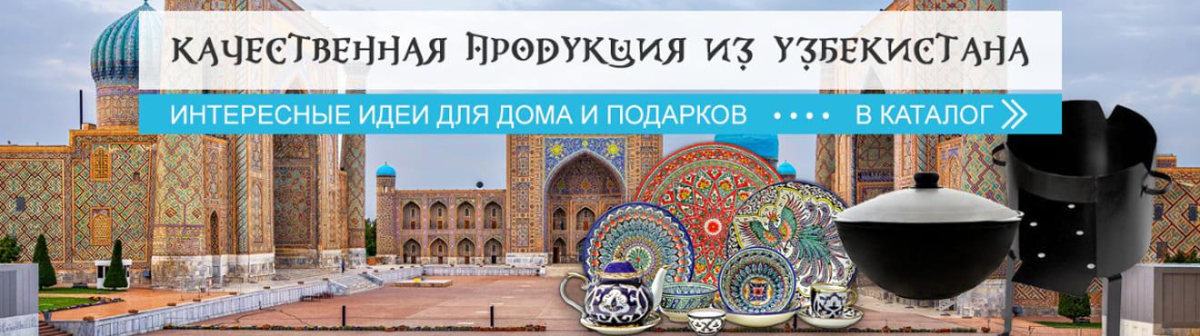 Каталог KazanMart.RU
